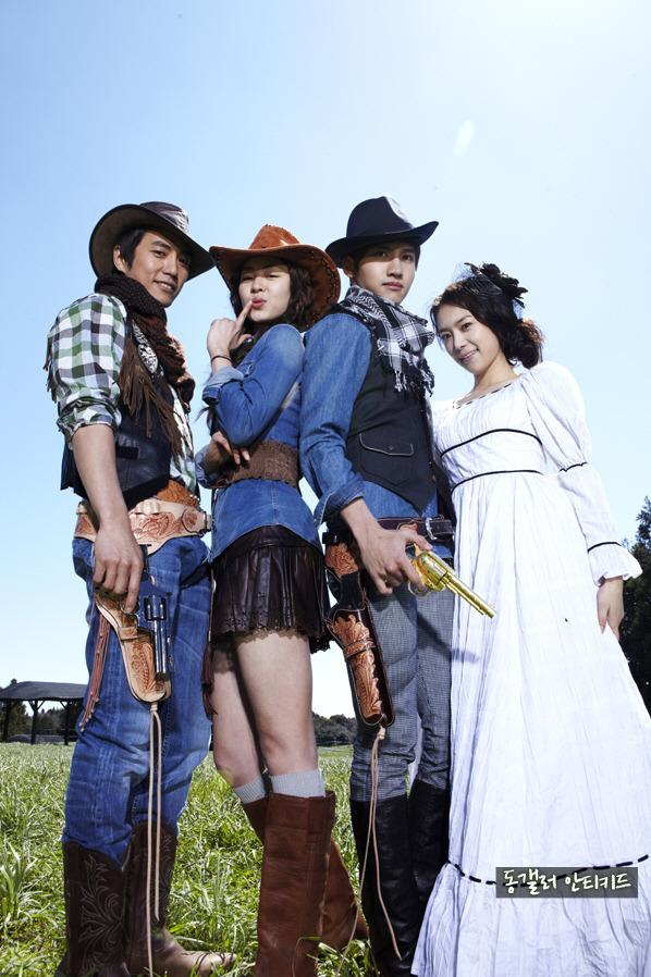 Download fx ost paradise ranch